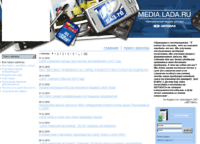 media.lada.ru