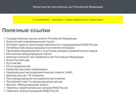 media.mid.ru