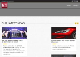 media.saleen.com