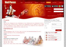 media.vedpuran.com