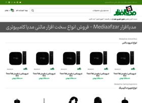 mediaafzar.com