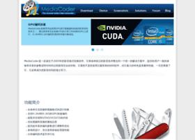 mediacoder.com.cn