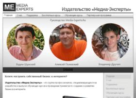 mediaexperts.e-autopay.com