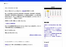 mediakalimantan.com