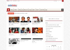 mediakhabor.com