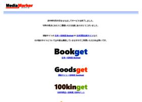 mediamarker.net