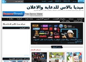 mediapalaces.com