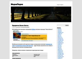 mediapedia.ru
