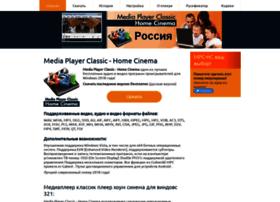 mediaplayerclassic.ru