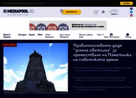 mediapool.bg
