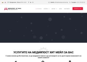 mediapost-hitmail.bg