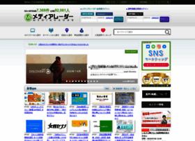 mediaradar.jp