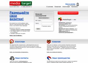 mediatarget.ru
