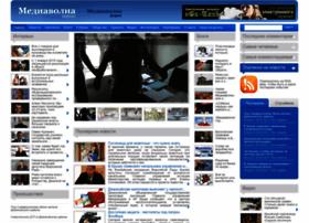 mediavolna.crimea.ua