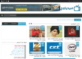 mediawy-tv.blogspot.com