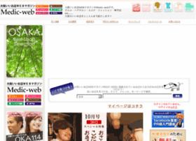 medic-web.jp