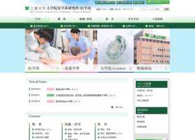 medic.mie-u.ac.jp