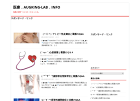 medical-care.augking-lab.info