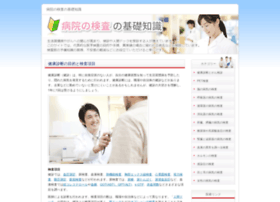 medical-checkup.info