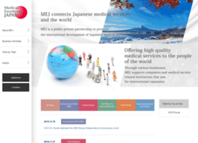 medical-excellence-japan.org