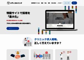 medical-link.co.jp