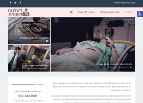 medical-malpractice.org.il