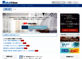 medical-tribune.co.jp