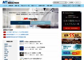 medical-tribune.co.jp
