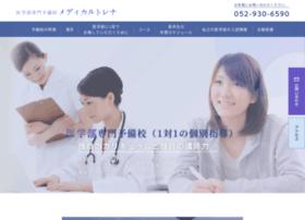 medical-trn.jp