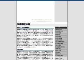 medical.husuma.com