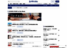 medical.nikkeibp.co.jp