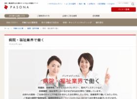 medical.pasona.co.jp