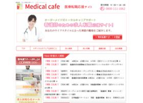 medicalcafe.jp