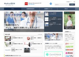 medicaldb.jp