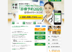 medicalforest.co.jp