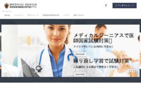 medicalgenius.jp