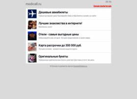 medicall.ru