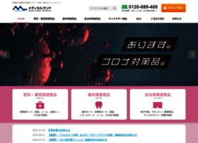 medicalland.co.jp