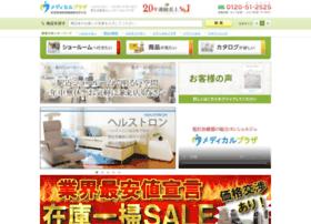 medicalplaza.jp