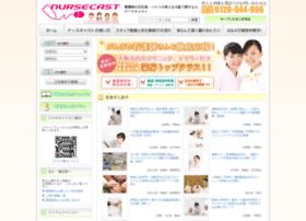 medicalstar.jp