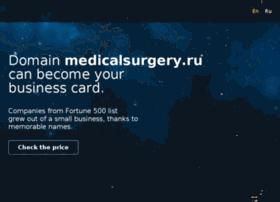 medicalsurgery.ru