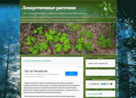 medicherb.ru
