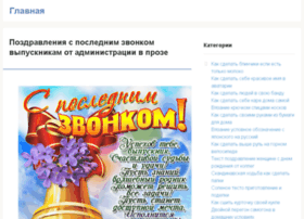 medicina-kirov.ru