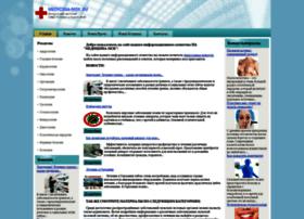 medicina-msk.ru