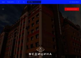 medicina.ru