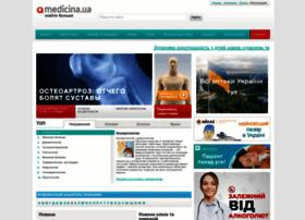 medicina.ua