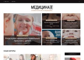 medicine-pro.ru