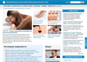 medicinform.net