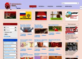 medicinskiyportal.ru