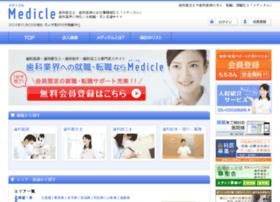 medicle.jp